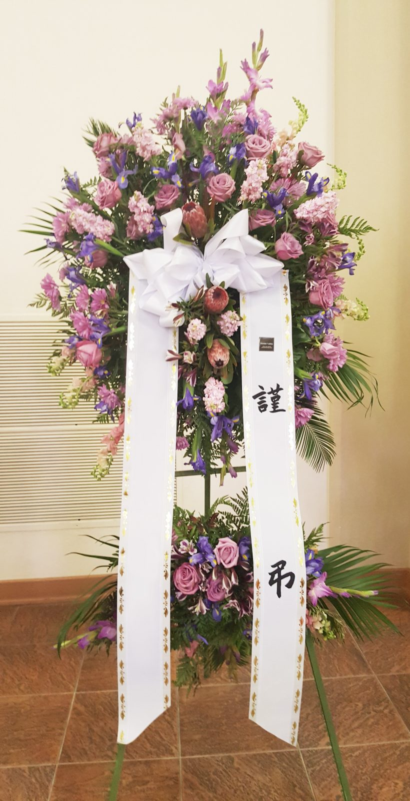 Funeral Sympathy 051 Sharon Floral